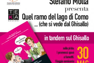 """30 maggio ore 21: Stefano Motta presenta """"Quel ramo del lago di Como … (che si vede dal Ghisallo)"""